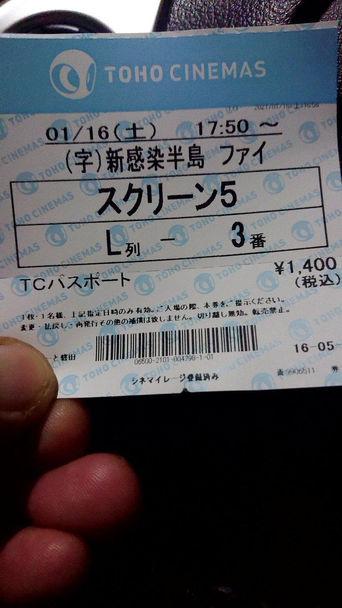 磐田 映画 ららぽーと