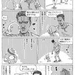 海外の路上で男がズボンのポケットから取り出したものは?日本に関係するアレだった!
