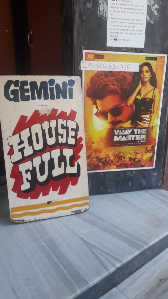 Manoj Desai ji, director, G7 Multiplex, Bandra, Bombay, sent me this picture. Am sure, movie buffs will exult. After all, a House Full board has become a rarity post-reopening of cinemas. Congratulations, G7, UFO Moviez, B4U, Vikas Sahni, Rakesh Sippy, Vijay, Lokesh Kanagaraj.