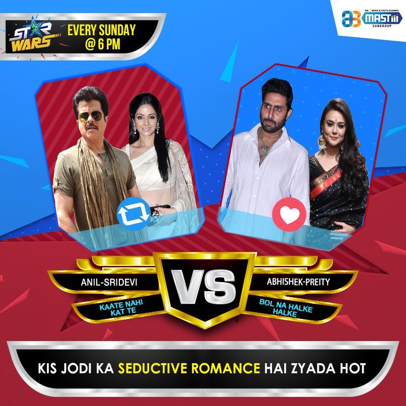 @mastiiitv #StarWars Whose Seductive Romance is more hot? 🔄 for #AnilKapoor #SriDevi or ❤️ for #AbhishekBachchan #PreityZinta