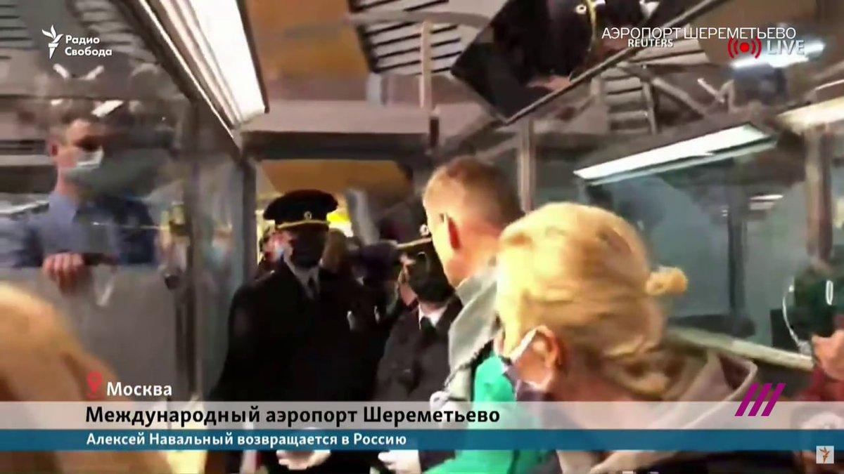 ⚡️ Навального задержали на паспортном контроле в «Шереметьево»