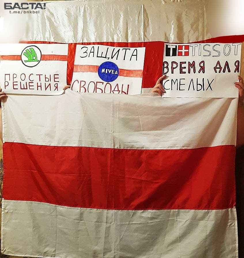 """People of #Belarus are so grateful to the companies which withdraw their sponsorship from @IIHFHockey World Championship 2021 that they even invent (and write by hand) new slogans for them: """"Škoda. Simple solutions"""" """"Nivea. Defending freedom"""" """"Tissot. Time for daring"""" via Баста"""