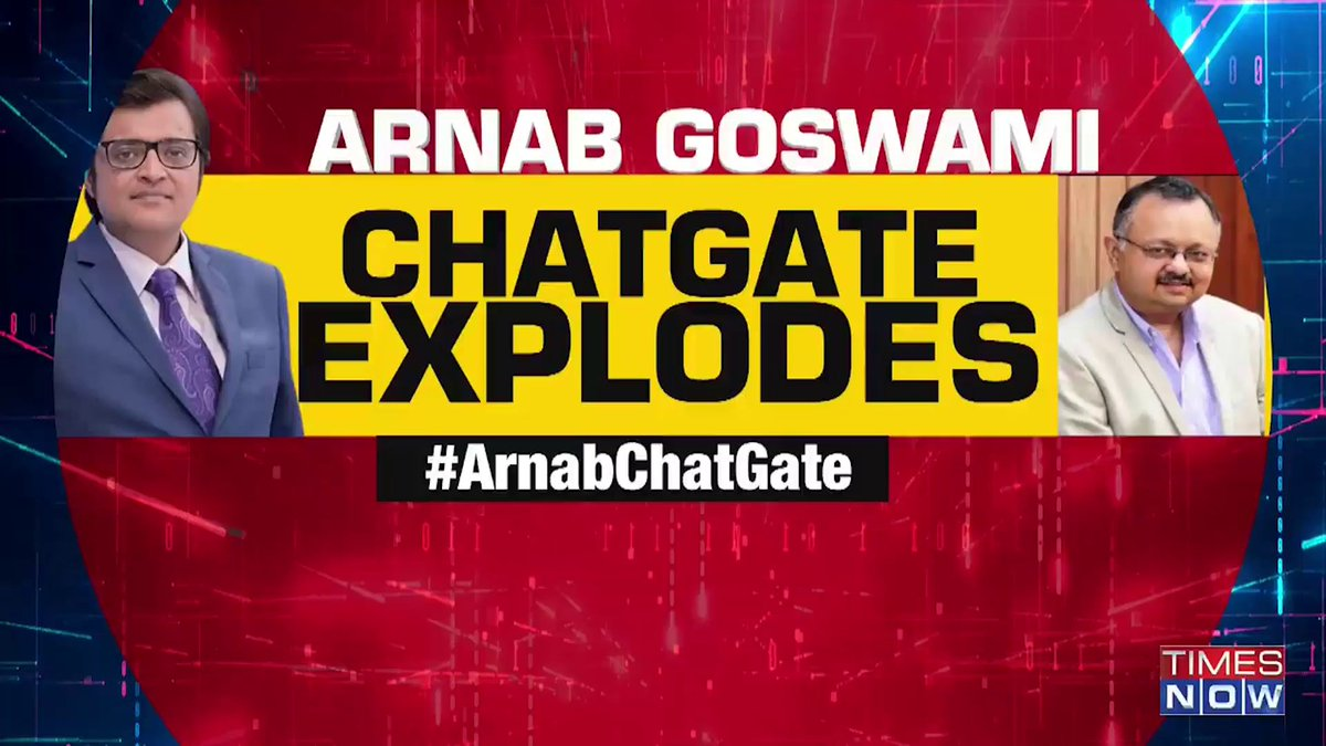 #ArnabChatGate: Ex-BARC chief shared confidential TRP information to Arnab Goswami