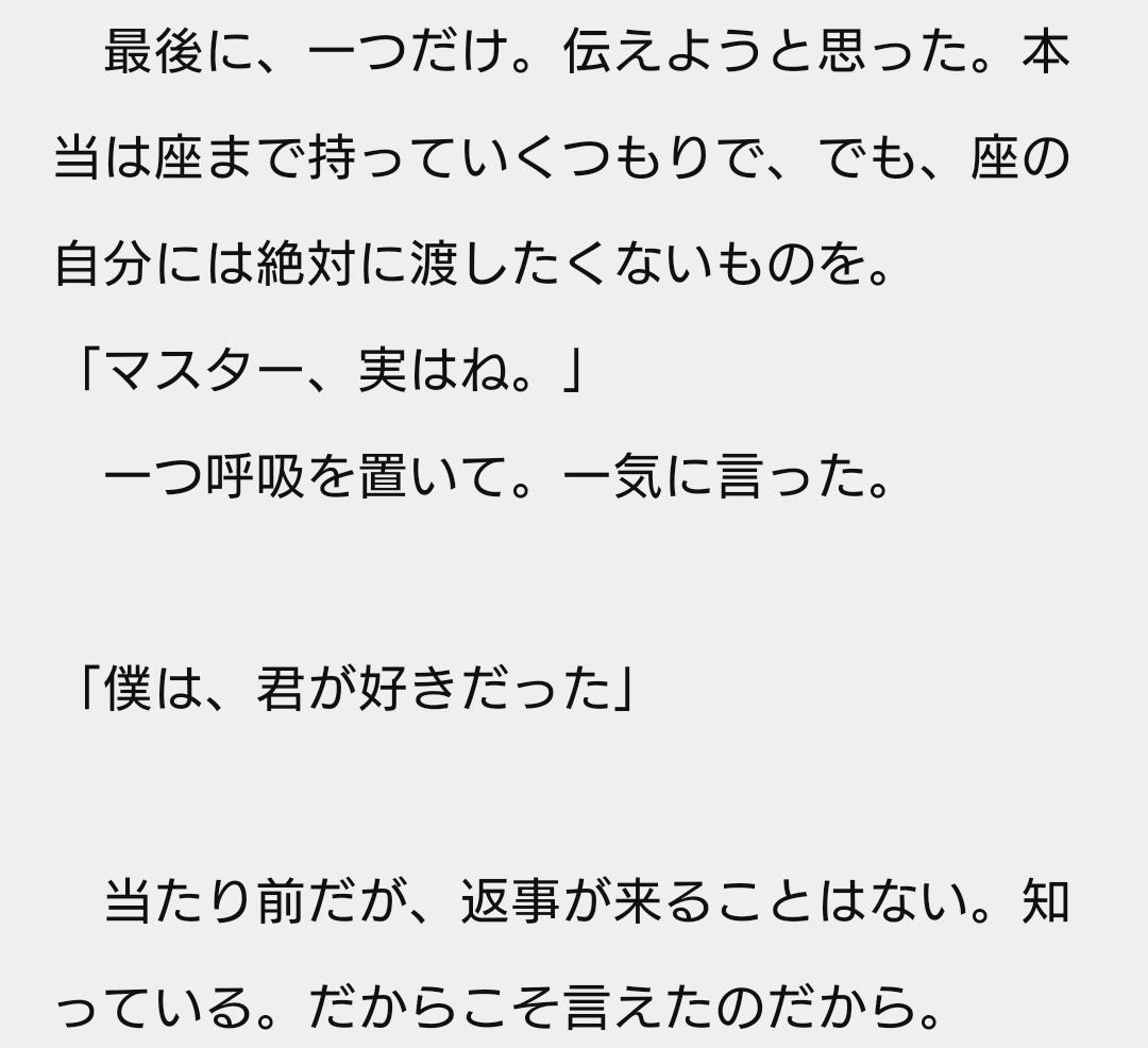 七日間の墓守【10/11無配】 | 汐田かるま #pixiv こことかは関係性のヘキを入れてますね