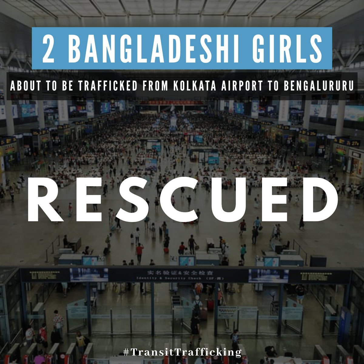 2 #Bangladeshi girls who were being #trafficked to #Bangaluru were #rescued from #KolkataAirport after a complaint was filed against a suspicious man. The #accused and #victims were detailed at the boarding gate, after which the #KolkataAirportPolice arrested the #trafficker.