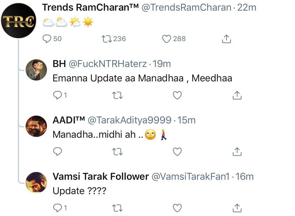 Manavalla avedhana😂😂😂 #rrrmovie #KomaramBheemNTR