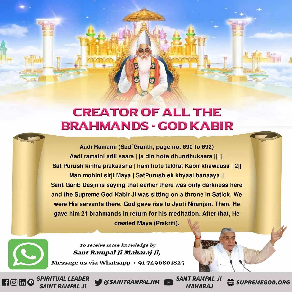#GodMorningSunday  GOD KABIR  COMES IN ALL THE FOUR YUGAS  Lord Kabir appeared on a lotus flower in the Lehartara pond of Kashi in Kalyug and was known by His actual name. A childless couple, Neeru and Neema, nurtured Him in Kalyug. @SaintRampalJiM #sundayvibes #SundayMotivation