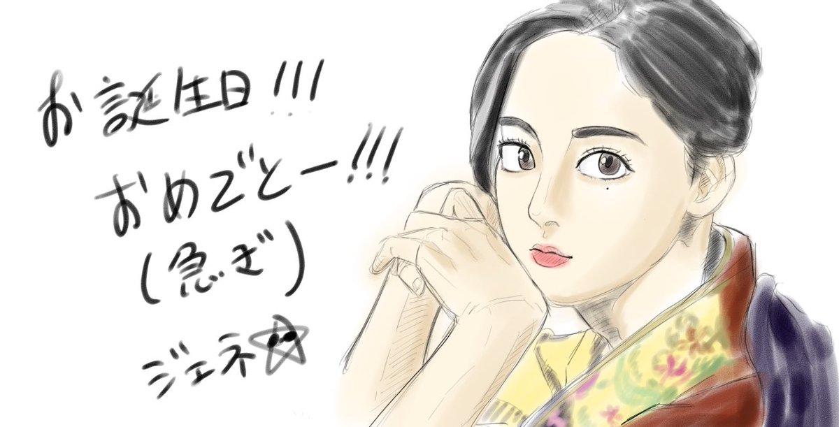祝いたくて急いで描きました!! おめでとう!!ございます!!  #富田鈴花生誕祭