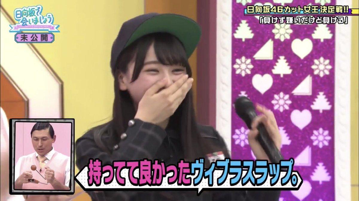 スージーも編集上手いから、スジコも編集上手いの? タイムラインの動画すごいクオリティのやつばっかりなんだけど笑 #富田鈴花生誕祭