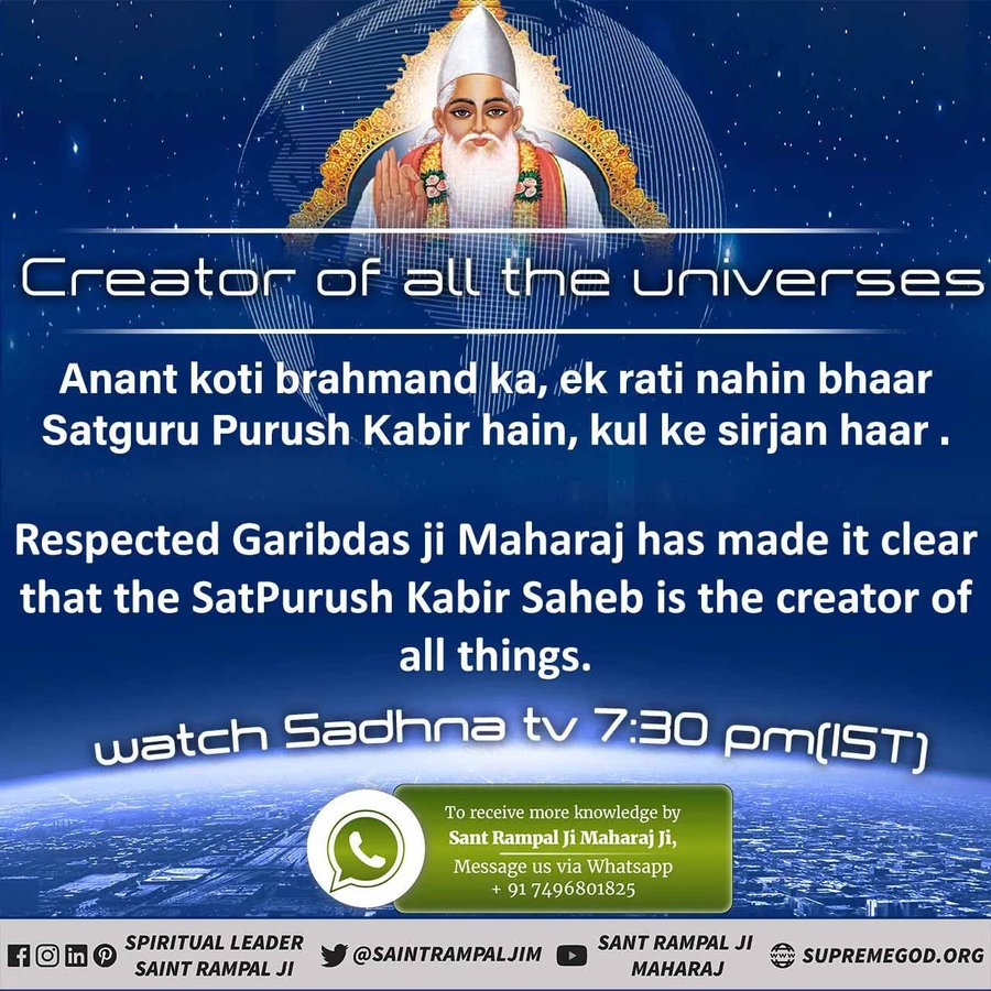 """@SaintRampalJiM TRUE SPIRITUAL KNOWLEDGE [TATVAGYAN]  In Holy Gita - Adhyay 17, Shlok 24, three mantras are mentioned as """"Om Tat Sat"""" where""""Tat"""" and """"Sat""""are indicative. These two indicative mantras, 'Tat' and 'Sat' have been decoded and told by LORD KABIR #FridayThoughts"""