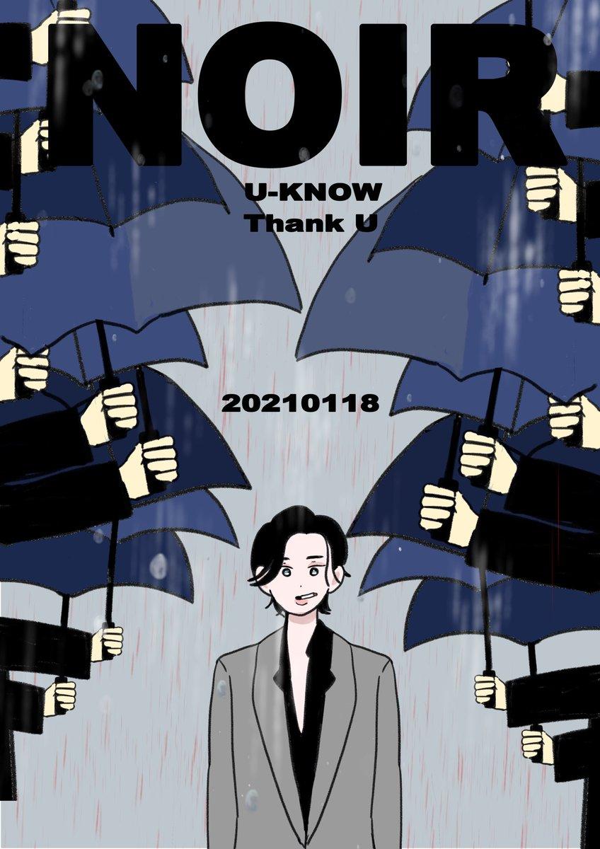 18時〜!楽しみにしてます! #ThankU #유노윤호_땡큐_6PM_릴리즈