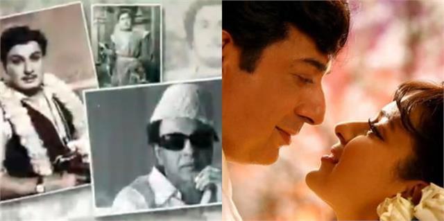 MGR की 104वीं जयंती पर 'थलाइवी' के मेकर्स का खास ट्रिब्यूट, एक फ्रेम में दिखी कंगना और अरविंद की गजब केमिस्ट्री   #Thalaivi #makers #Tribute #M.G.Ramachandran #104th #BirthAnniversary #BollywoodNews #BollywoodNewsandGossip #BollywoodBo