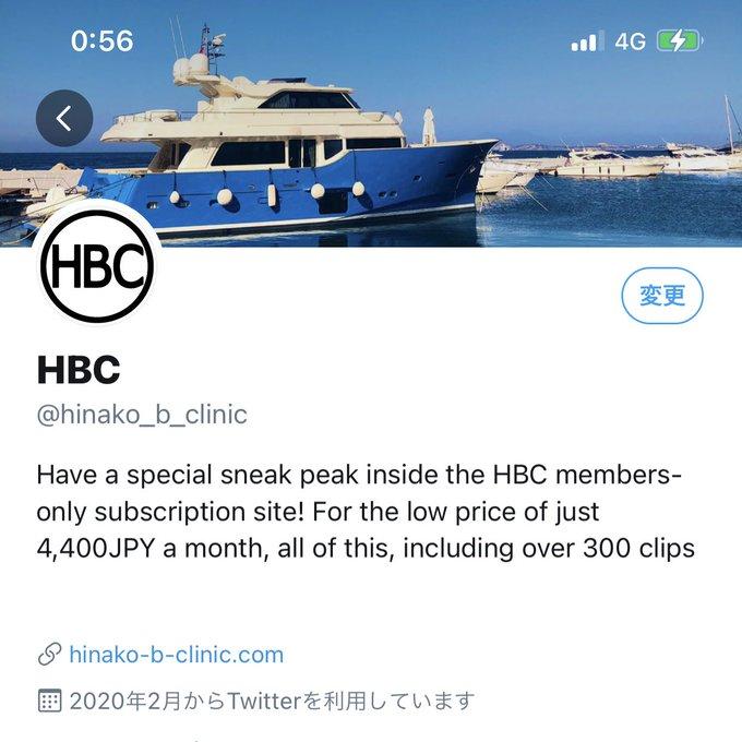 2 pic. いつの間にかロックされてました!アイコンがダメだったみたい!きびい😭謎に船にしといた。@hinako_b_clinic https://t.co/EbjbVzgX1D