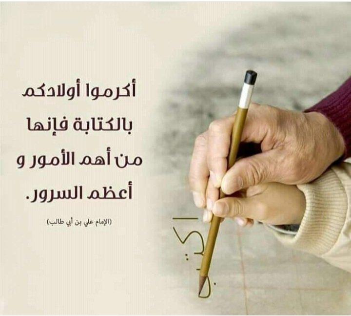 معهد الكاتب لتعليم الخطوط العربية Alkateb Inst Twitter
