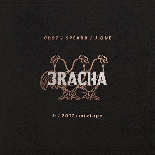 今日は3RACHA4周年だそうです✨ おめでとう~🥳🎉💕💕💕 3人の存在は本当に大きくて、 何にも変えがたいものだと思う😊  これからも自分たちだけの表現で 好きな歌を作ってください💕  @Stray_Kids  #3RACHA_4Years_Anniversary #3RACHA_BEST_PRODUCER #스트레이키즈 #StrayKids #3RACHA