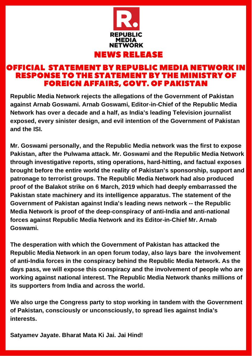 #RepublicVsPakistan | Official statement by the Republic Media Network in response to the statement by the Ministry of Foreign Affairs, Government of Pakistan