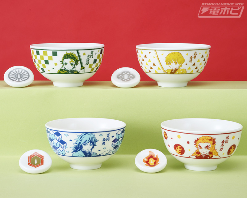 【週末の話題】TVアニメ『#鬼滅の刃』デザインの茶碗と箸置きで食事を楽しく!#セガプライズ からリリース!!    #kimetsunoyaiba