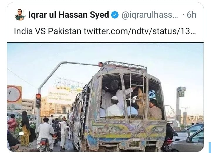 bhi mn koi iqrar ul hassan ka fan nhi hun jo sachai  ha osa accept kro .esa india pakistan ka match na bnao plzz.   yhi sawal bilwal baji sa kro who is responsible of karachi   #اقرار_قوم_سےمعافی_مانگو #sundayvibes #StudentsWantOnlineExams #NwazSarifExposesImrankhan