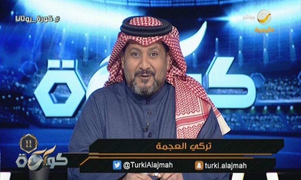تشاهدون الآن على شاشة #روتانا_خليجية برنامج #كورة_روتانا مع #تركي_العجمة .. مشاهدة طيبة