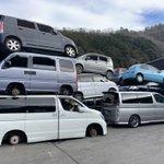 廃車の山の中に?20年間家族を安全に運んでくれた車があって切ない…