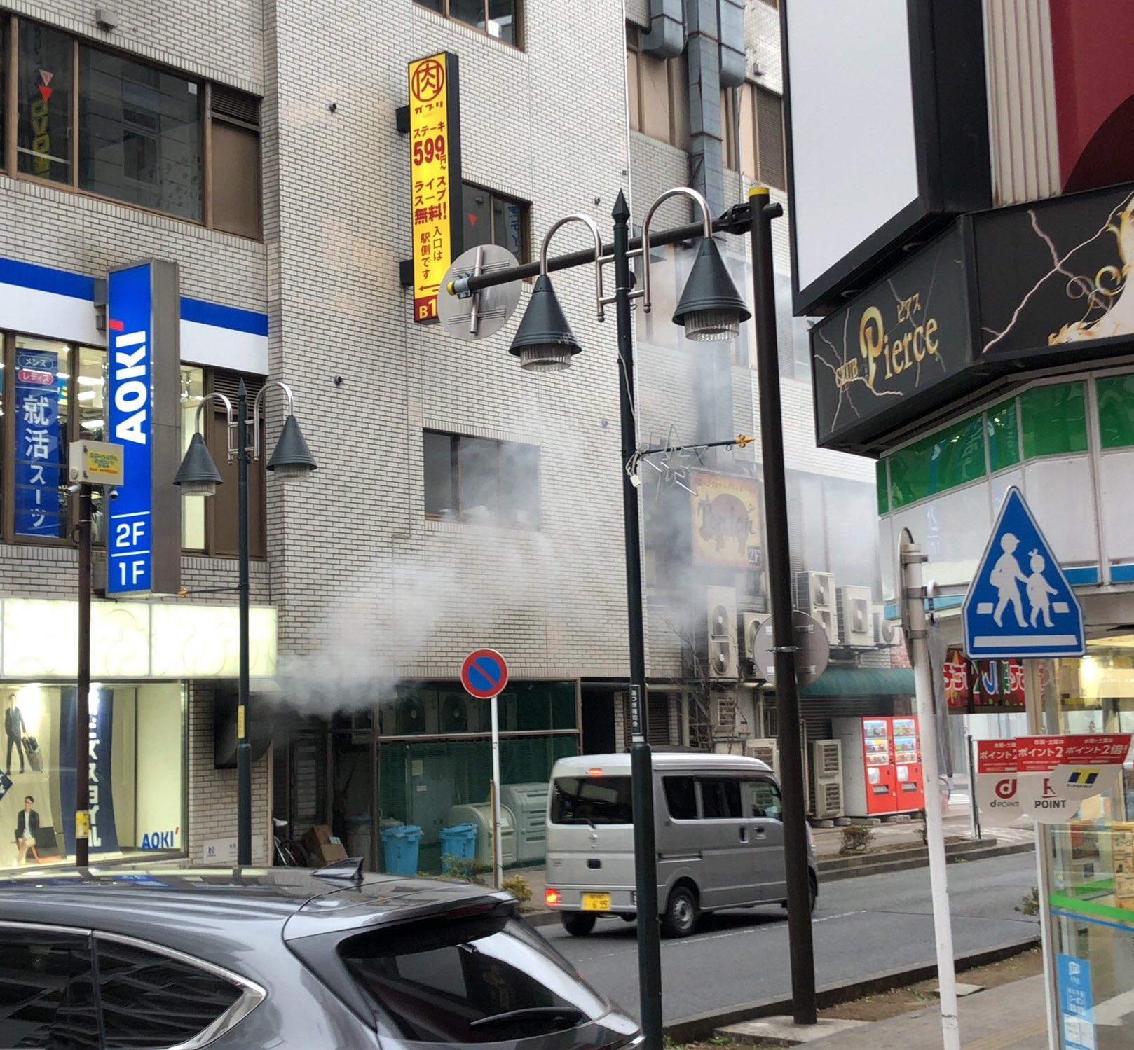本厚木駅北口で火事が起きている画像