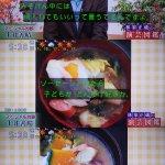 「土井善晴先生」味噌汁には何でも入れてよい!みそ汁は魔法の調味料かも