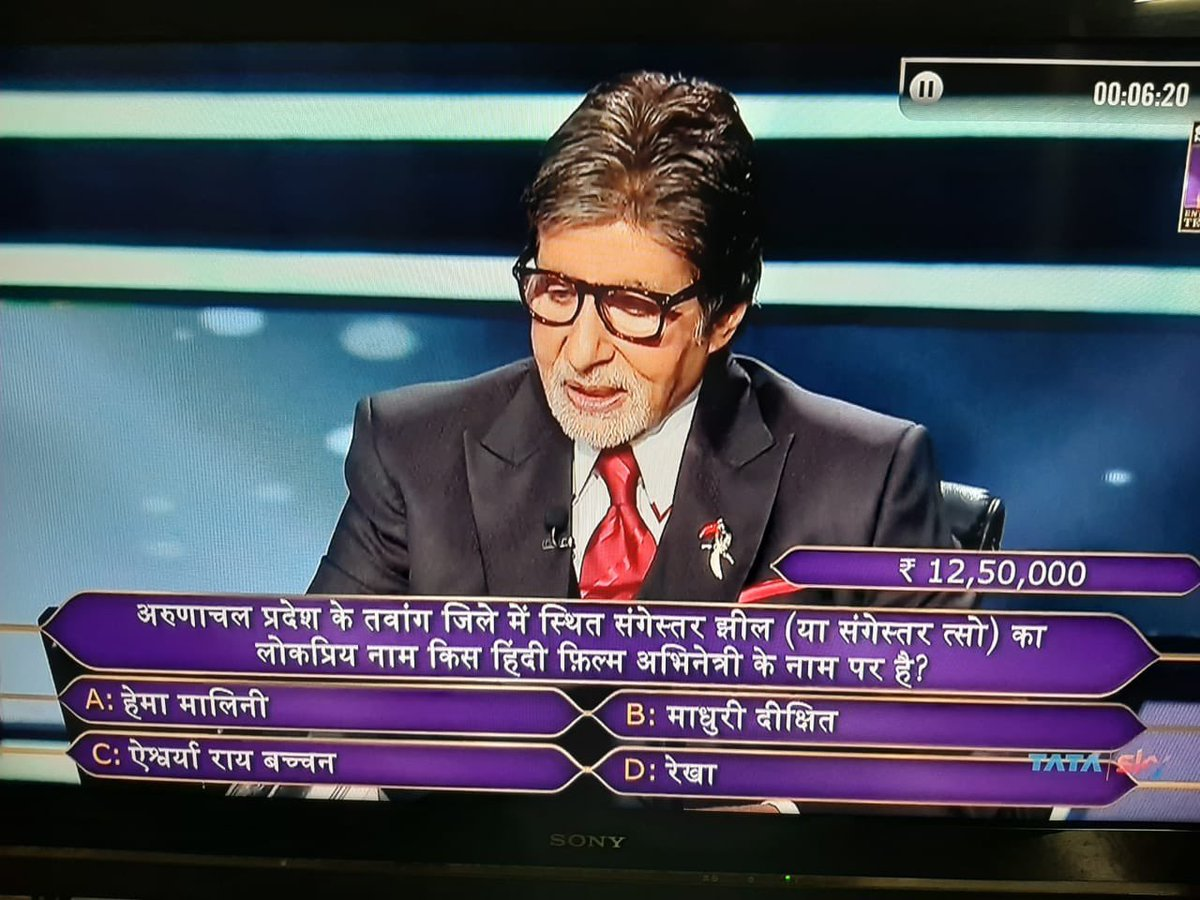 Madhurians! We sure know the ans to this KBC quest asked by @SrBachchan  😀Do you know which @MadhuriDixit  movie was shot in AP? 😇@SonyTV