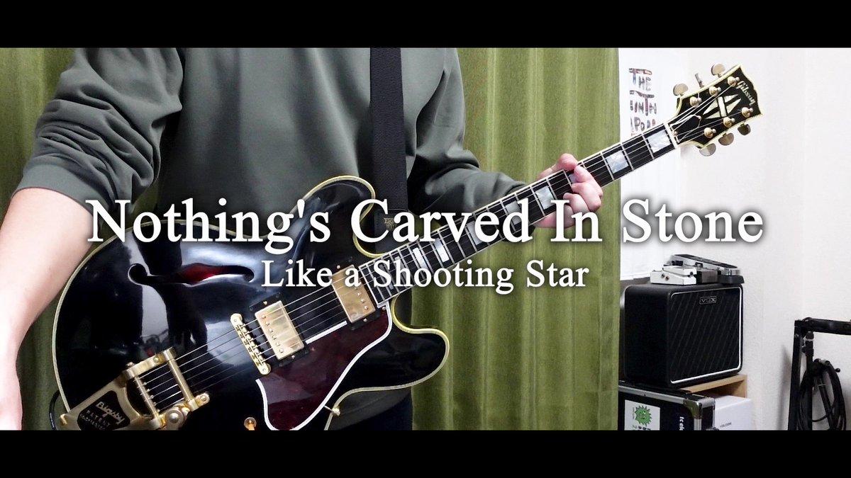Nothing's Carved In Stone「Like a Shooting Star」を弾きました。今回も歌詞、和訳付きです♪アルバム「Existence」の1曲目に収録されています。ナッシングスの中で1番好きな曲。✨✨#ナッシングス#弾いてみたフル動画はこちら↓↓↓