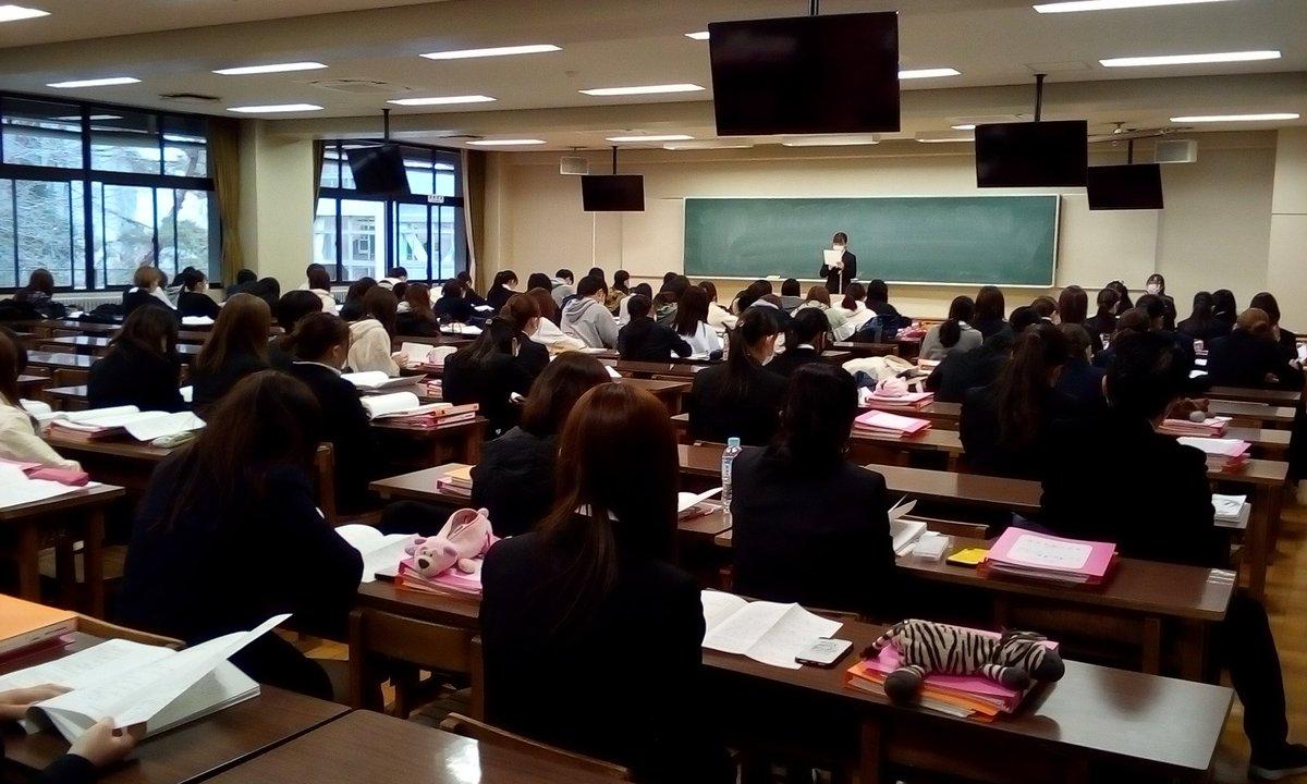 短期 栃木 大学 大學 國學院