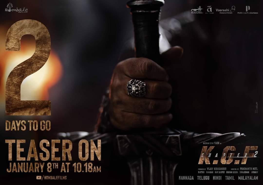 आज से 2 दिन बाद KGF Chapter 2 का टीजर आ रहा है टीजर   8 तारीख को सुबह 10:18 पर Humble Films के YouTube चैनल पर आएगा। Link Click Here-  #Adheera #Excel #Entertainment #AAFilms #SanjayDutt #actoryash  #kgfchapter2 #KGFChapter2Teaser