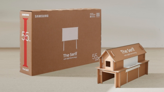 Innovative reuse of packaging, @Samsung! #ThursdayThoughts #innovation #technology #printing