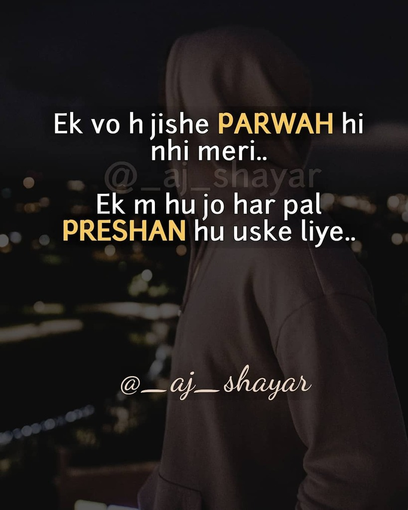 Ek vo h 😢.. . . Follow @_aj_shayar for more such shayari 😁..Like when u relate with words 👍..And comment ur thoughts below 👇✍️.. . Turn on POST notification ☑️. . Tag someone 👤.. . . . . . #ajshayar #ishq #hawas #tamam #mehboob #himmat #chhoona #…