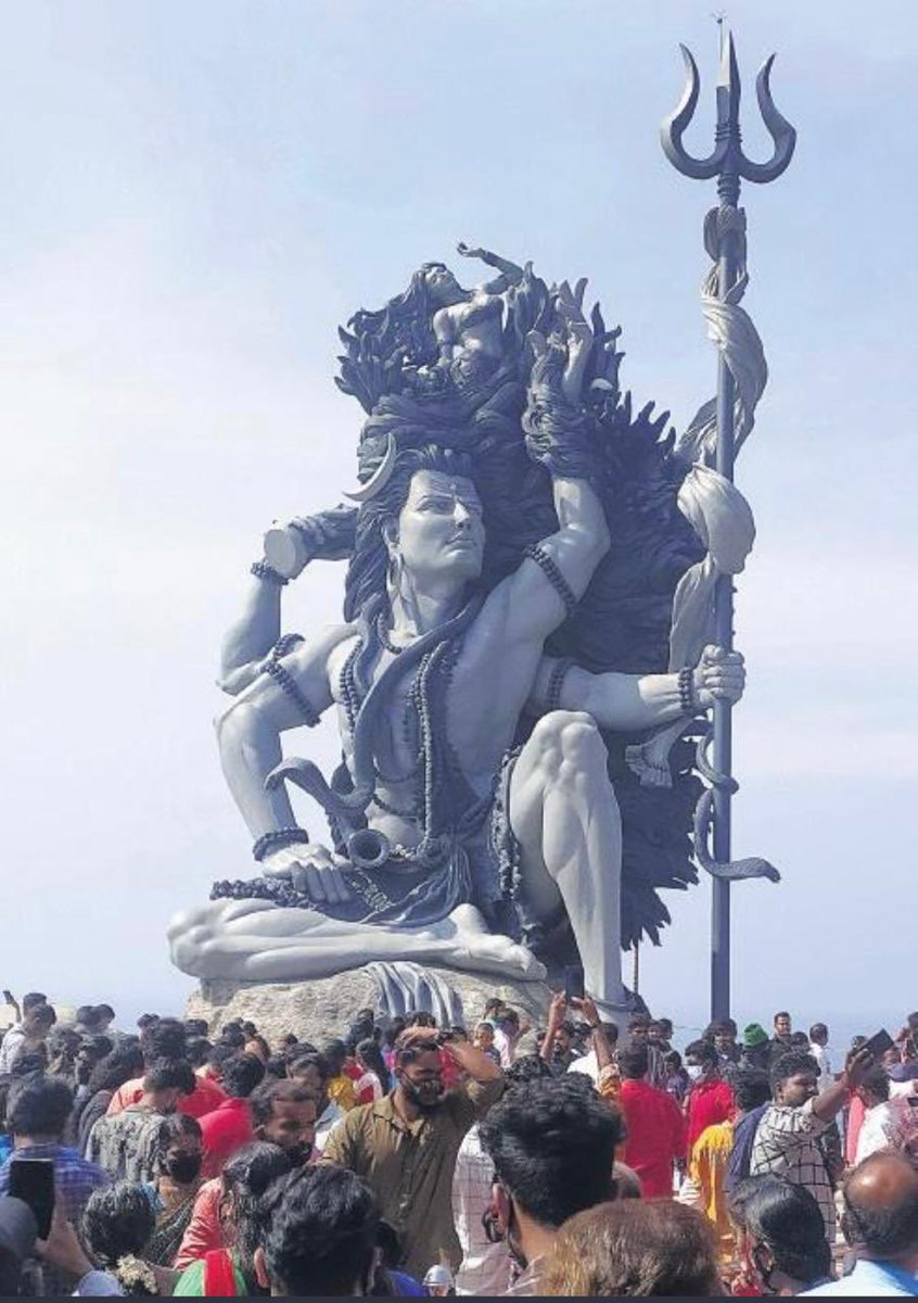 And here's a pic of the statue itself: