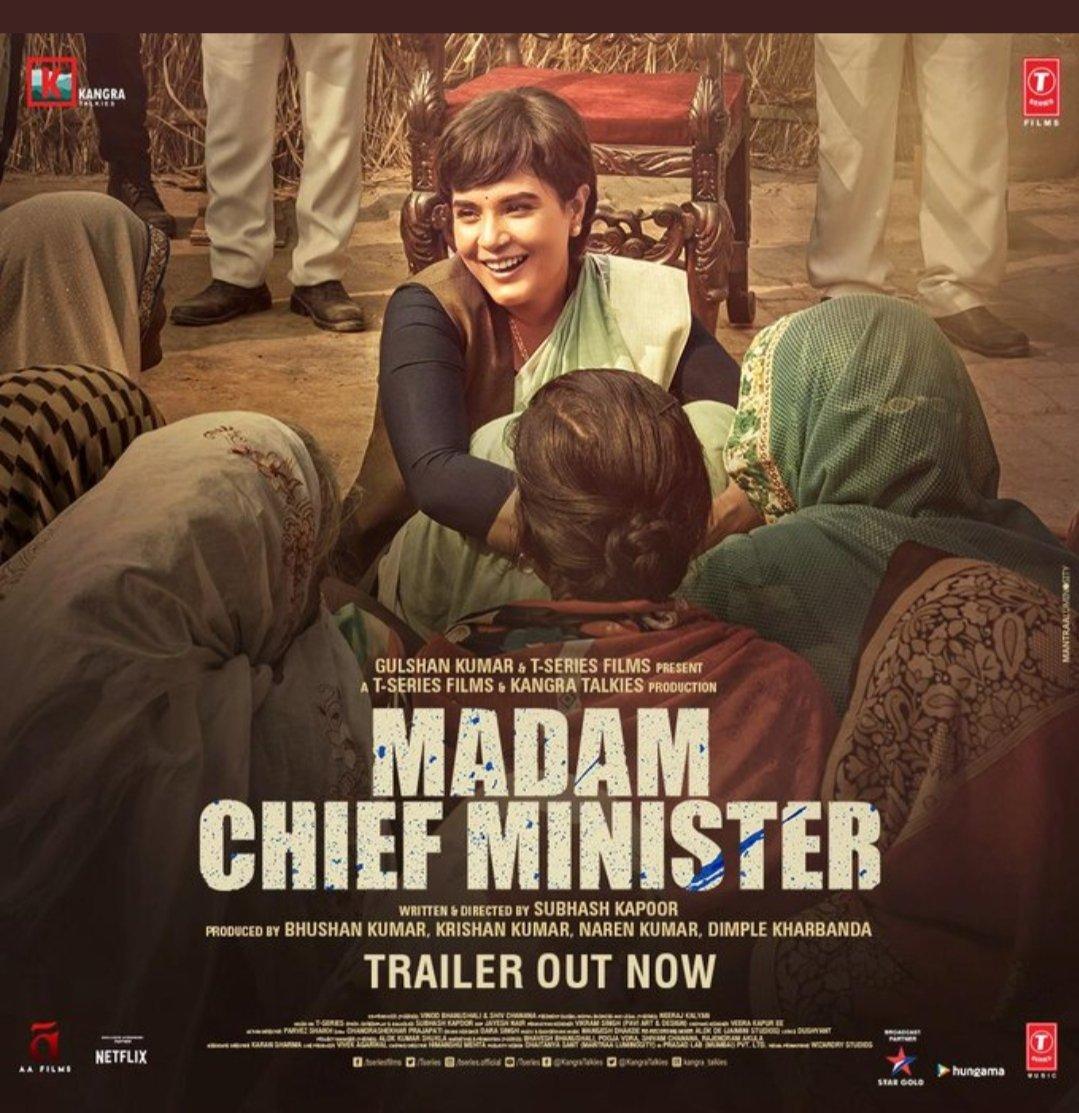 इस सर्दी के मौसम में  उ. प्र . राजनीति में गर्मी लाने आ रही है 👇 #MadamChiefMinister #RichaChadha #TSeriesFilms #Bollywood