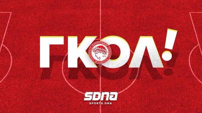 Εντυπωσιακό μονοκόμματο σουτ του Καμαρά στο 40' και... Αστέρας Τρίπολης - Ολυμπιακός 0-2 #sdna #olympiacos