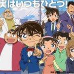 1月8日でアニメ名探偵コナンが放送開始25周年!未だ人気のコナンから目が離せません!