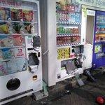 治安悪すぎない?近所の自販機がどれも荒らされていた!