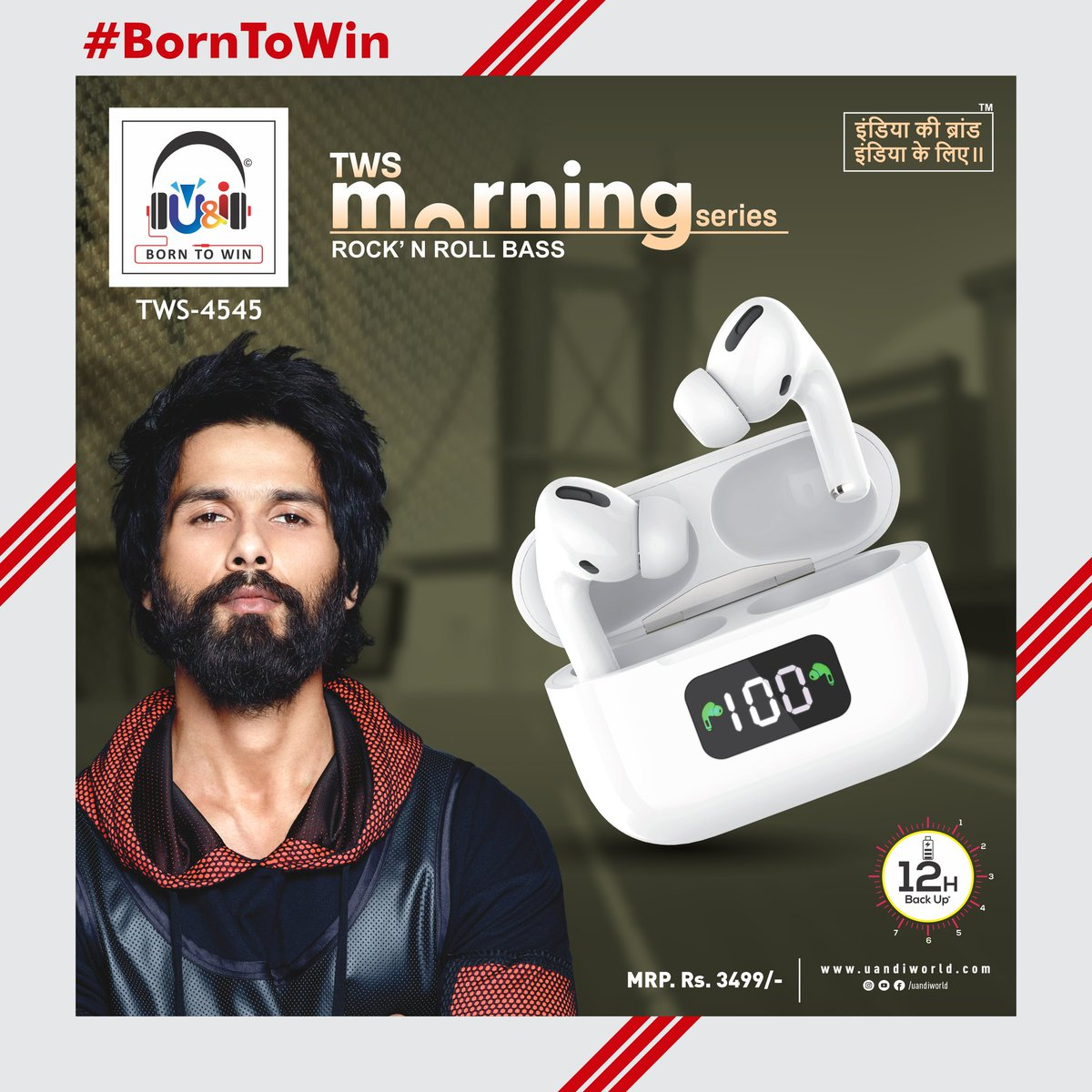 Add new style to your daily look with U&i Morning series with 12 hours battery backup and LED display so you can see battery easily.  #uandi #uandiworld #shahidkapoor #earbuds #tws #mobileaccessories #borntowin #musicismylife #shanatics