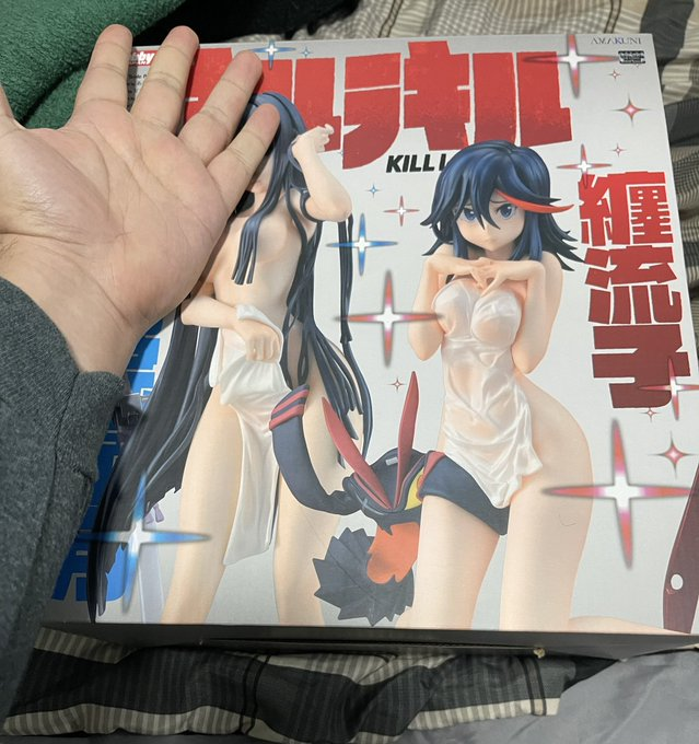 Look what I just got, the box is more huge than me hand! (It's only Ryuko),  want to see how it's looks