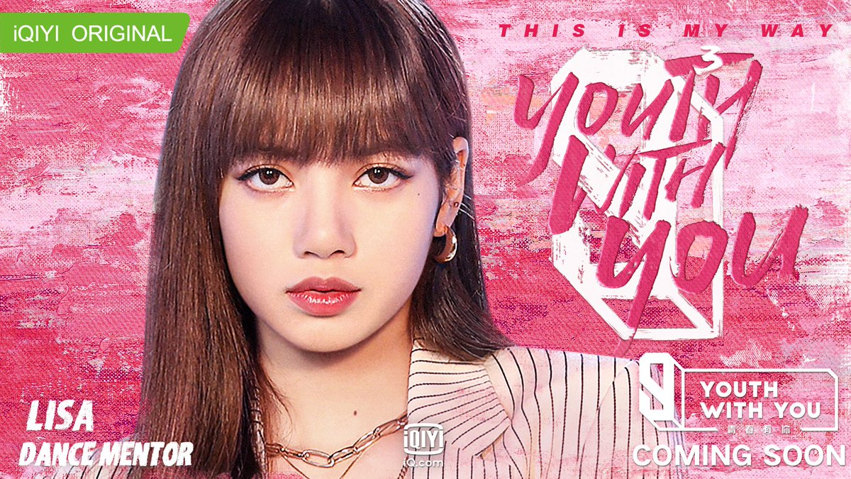 The year of 2021 will continue to witness the performances of our dance mentor LISA. Ready to dance and carnival along with her? #iQIYI #青春有你 #YouthWithYou #爱奇艺 #LISA_YouthWithYou3 #LISA #LALISA #리사 #ลิซ่า