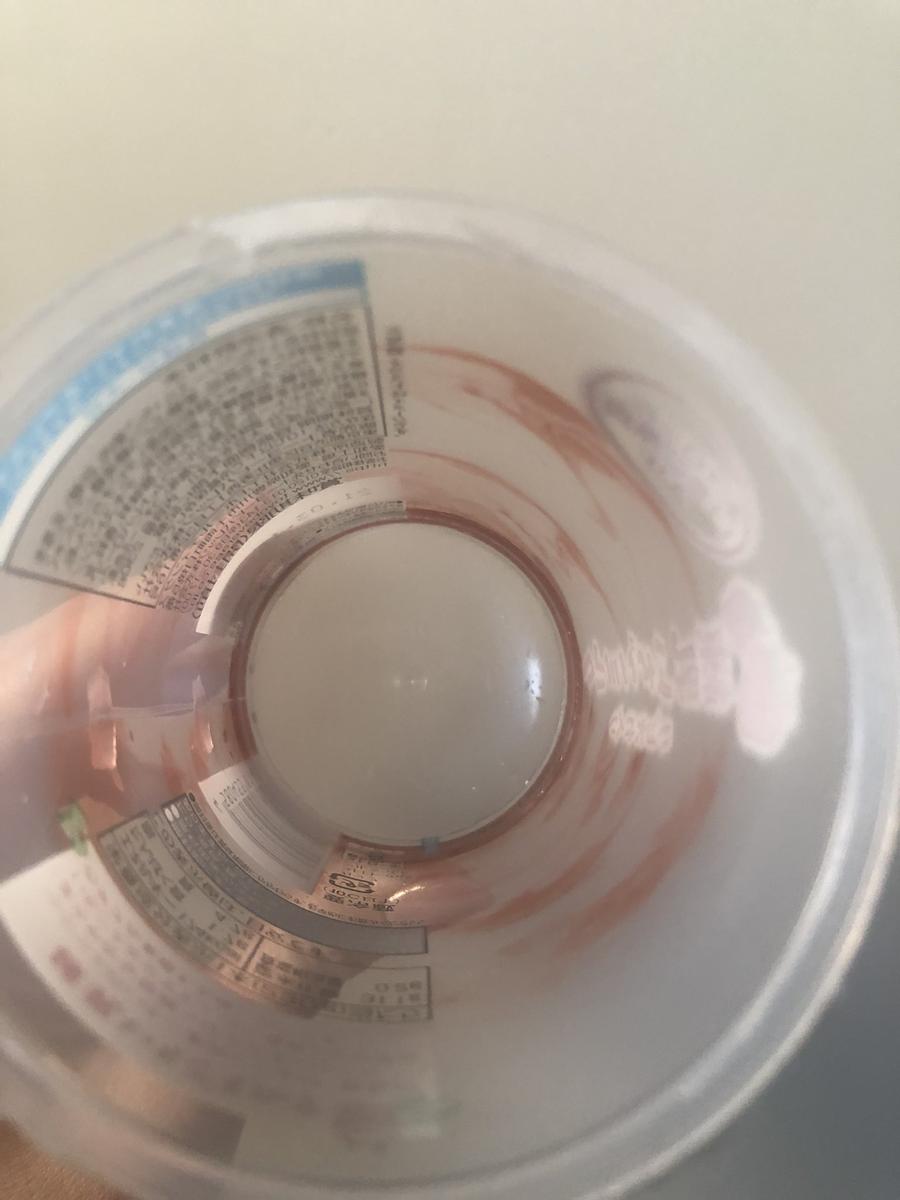 誤認 天下 練乳いちごミルク セブンイレブン 果肉たくさんに関連した画像-04