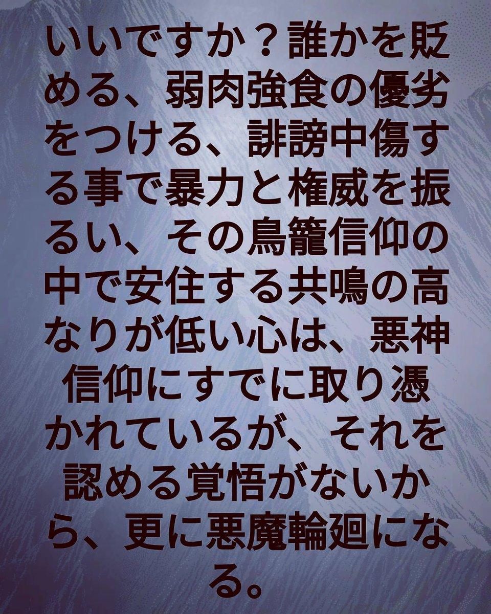 木 意味 阿弥 の 元