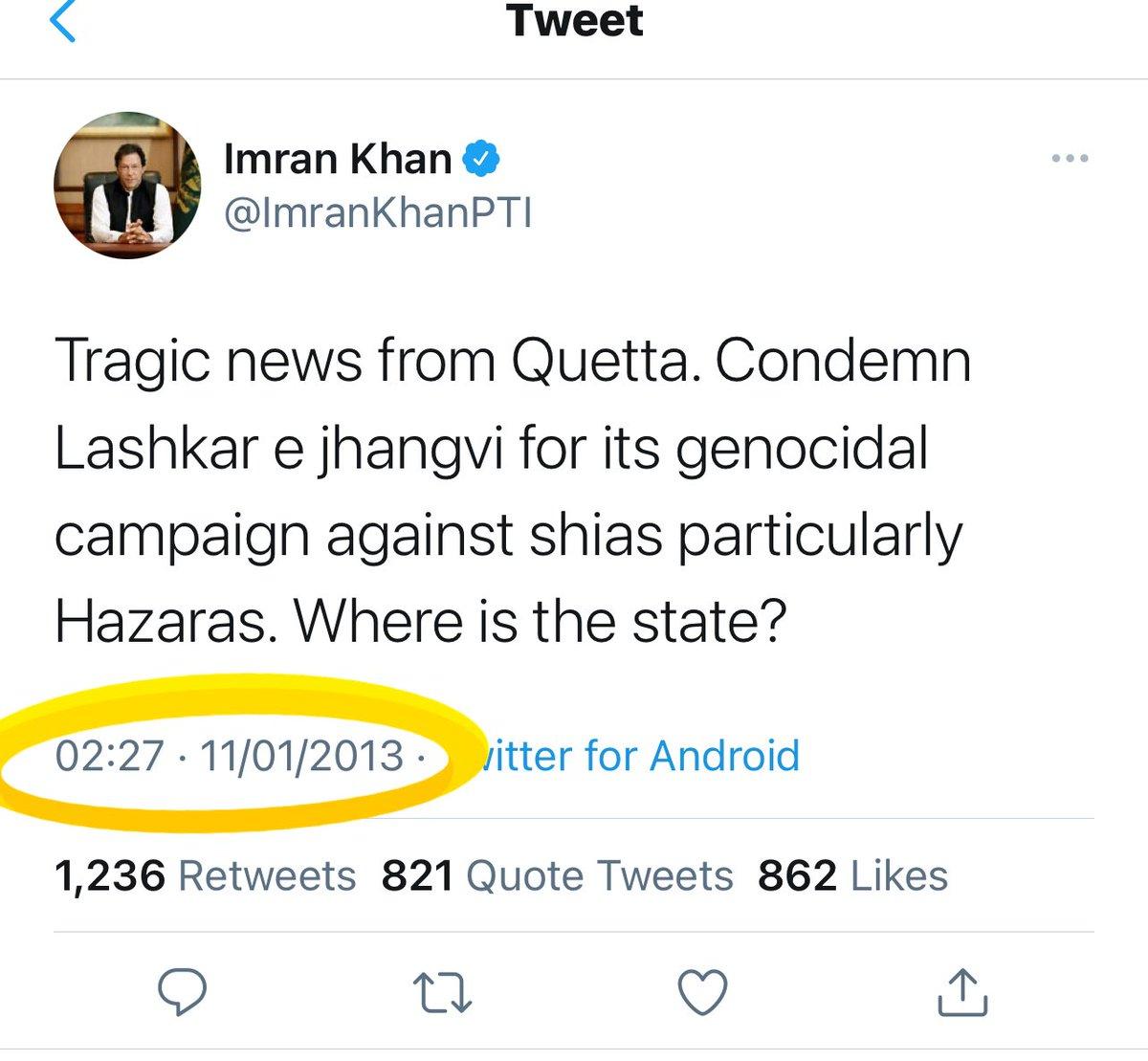 @ImranKhanPTI What is this