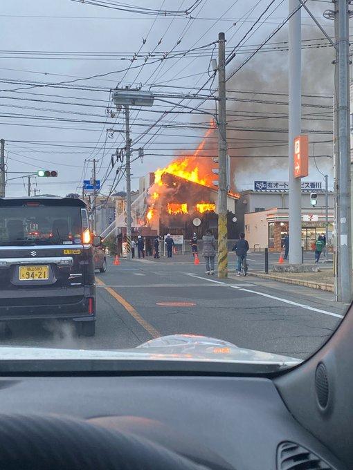 火事 速報 市 松山