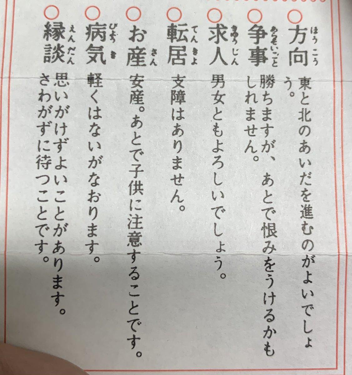 ツイッター 泰 竹田 恒