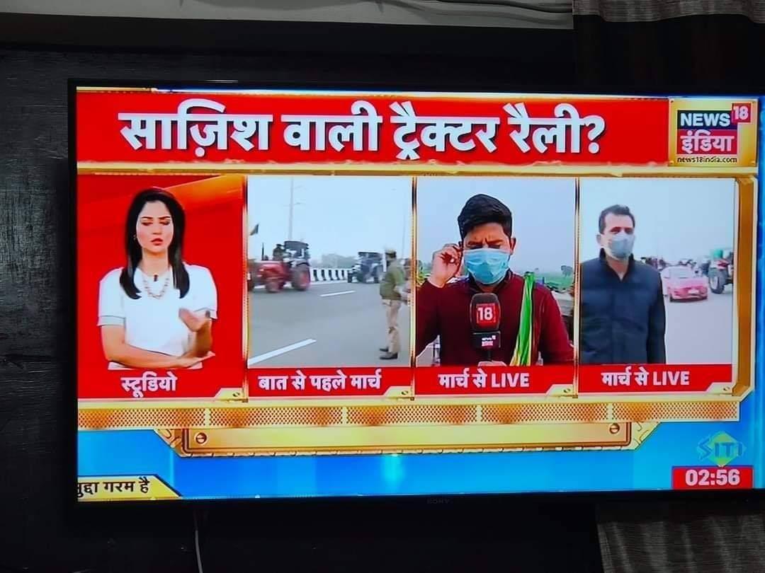 @RahulGandhi दलाल मीडिया