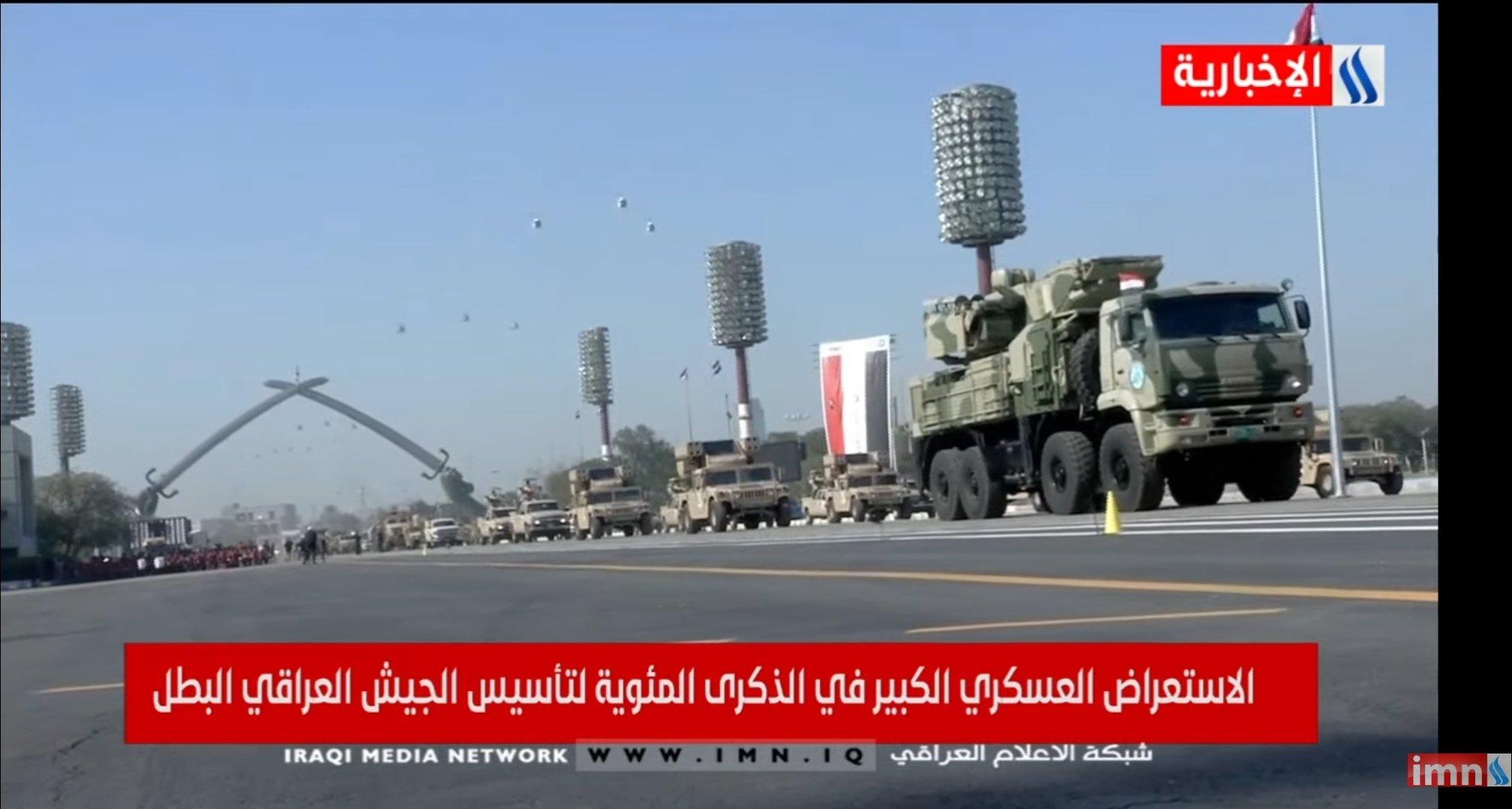 Armée Irakienne / Iraqi Armed Forces - Page 38 ErHx07-W8AIFEB-?format=jpg&name=large