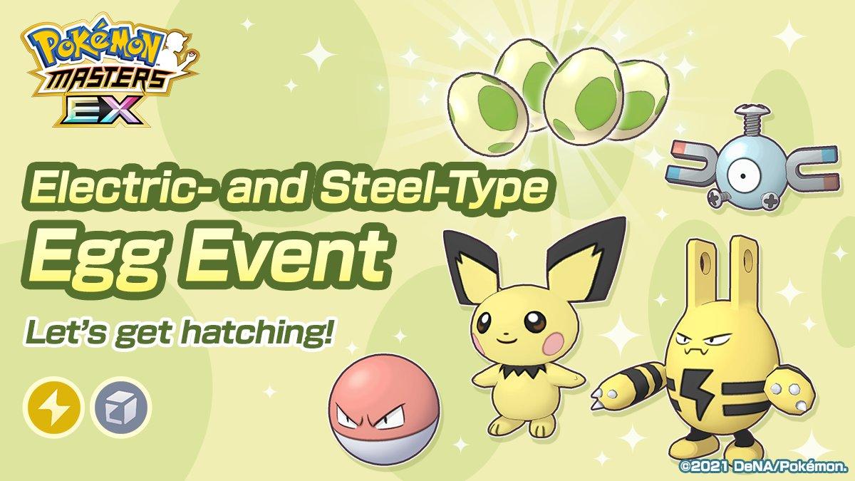 Pokémon Masters EX, Evento Huevo Electrico Acero