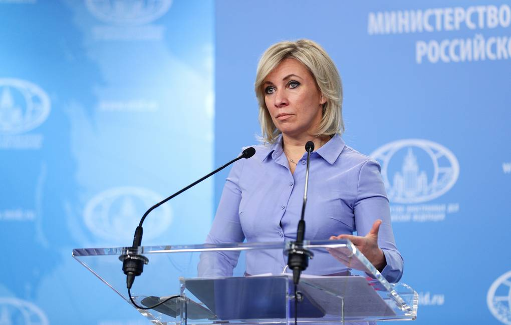 Russia wishes the US to live through dramatic historic period with dignity, Zakharova said:  © Russian Foreign Ministry/TASS