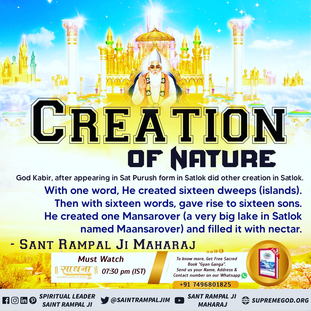 CREATION OF NATURE  WHO IS THE SUPREME GOD?  Puran Brahm Kabir Saheb or 'SUPREME GOD KABIR' is the controller of Infinite Brahmands (Universe). @SaintRampalJiM  For More Information Visit Satlok Ashram YouTube Channel #thursdaymorning  #GodMorningTuesday